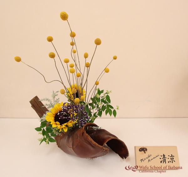 gallery10 - 08_Noriko_Kunimi_9281.jpg