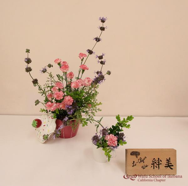 gallery10 - 16_Li-Chyan_Wu_9279.jpg
