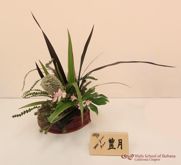 gallery10 - 18_Mei_Gun_Kuo_9283.jpg