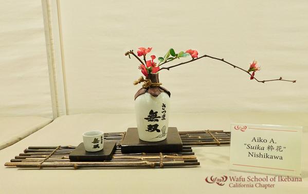gallery11 - Aiko_A._Suika_Nishikawa-2.jpg