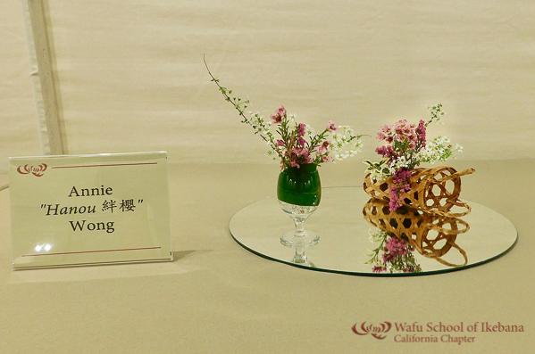 gallery11 - Annie_Hanou_Wong-2.jpg