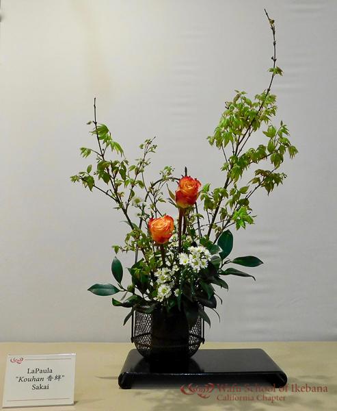 gallery11 - LaPaula_Kouhan_Sakai.jpg