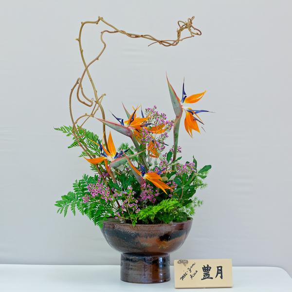 gallery7 - Mei-Yun_Kuo.jpg