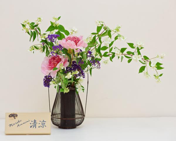 gallery7 - Noriko_Kunimi.jpg