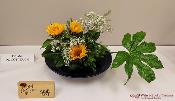 gallery8 - Dorothy_Chu_Seiko_.jpg