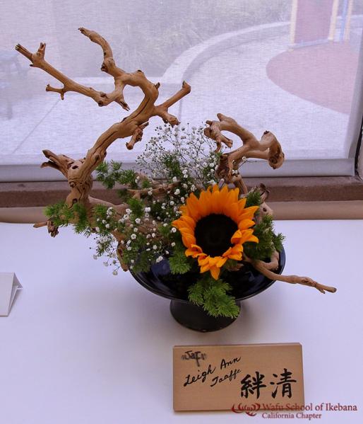 gallery8 - Leigh_Ann_Taaffe_Bansei_.jpg