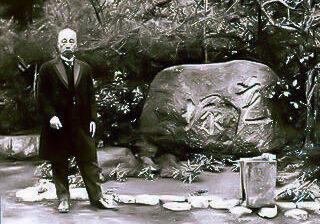 Wafu Teshigahara, Founder of Wafu Ikebana